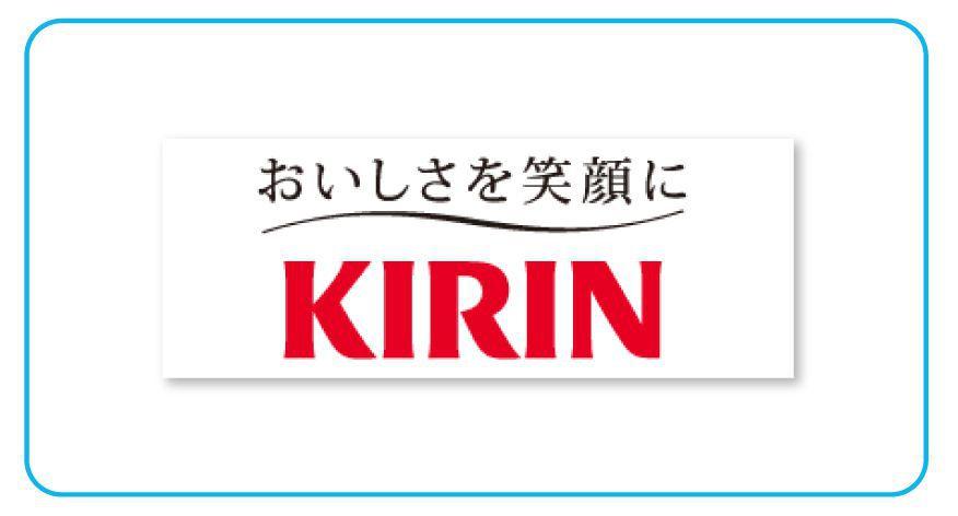 日本オアシス|キリン